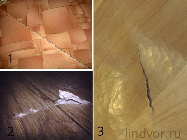 Виды дефектов линолеума